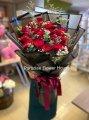 VD 44 Fresh Roses